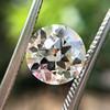 1.53ct Old European Cut Diamond, GIA I VS1 1