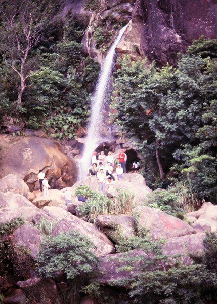 Okuma - Waterfall en route - along Hwy 1