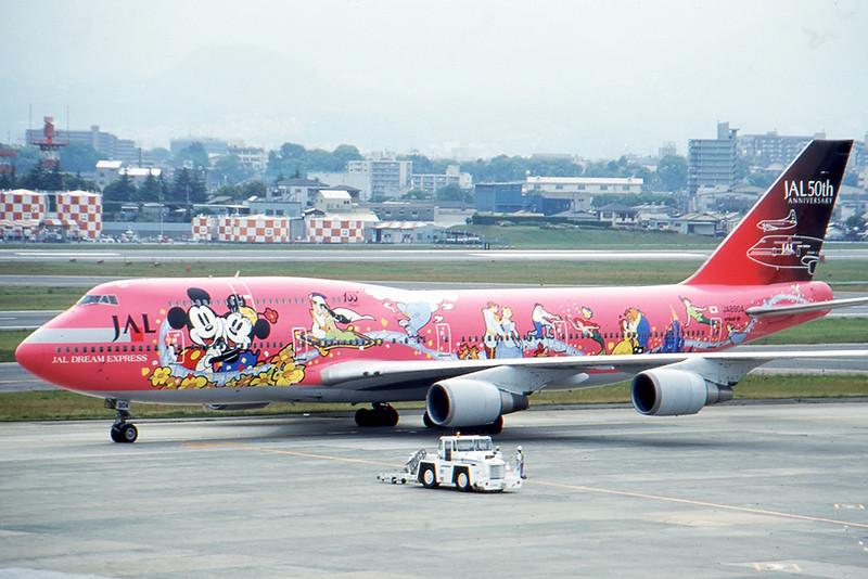 JAL_04_747_JA8904.jpg