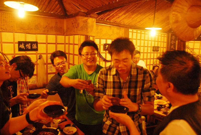 [20110924] MIBs @ 北京簋街-英雄山庄 (17).JPG