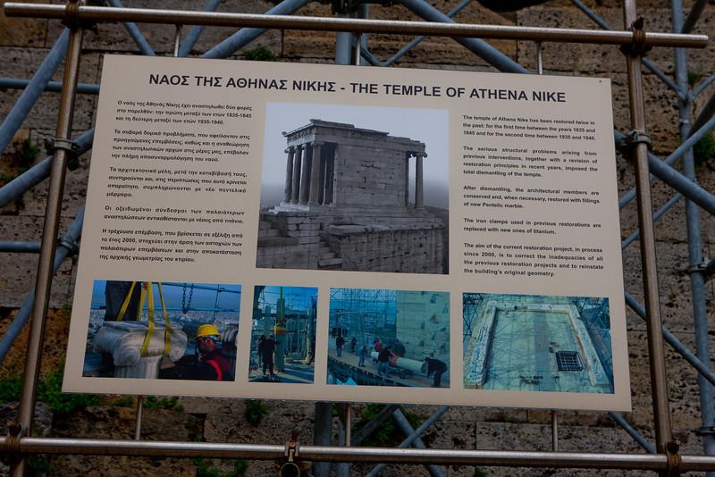 Greece-4-3-08-33145.jpg