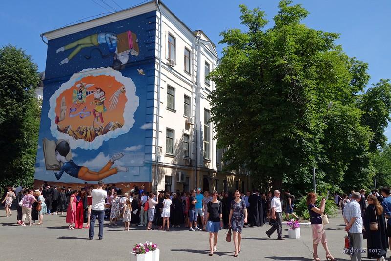 007 Kyiv, Ann's degree convocation.jpg