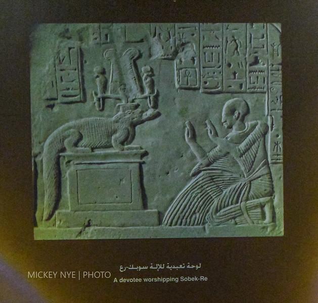 020820 Egypt Day7 Edfu-Cruze Nile-Kom Ombo-6587.jpg