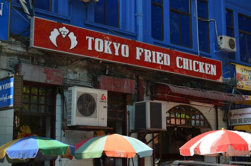 DSC_5065-tokyo-fried-chicken.JPG
