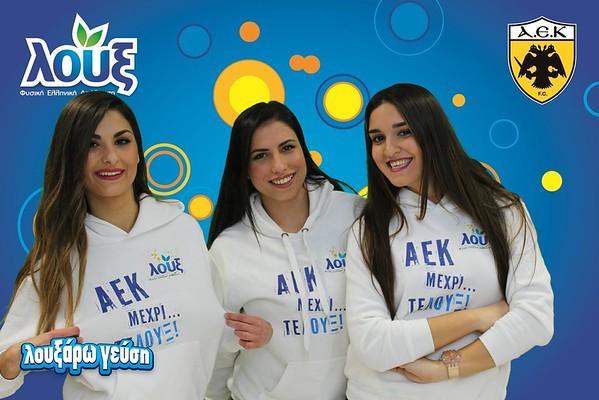 AEK - PANATHINAIKOS-28022016