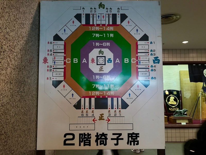 A map of the seating area in the arena.