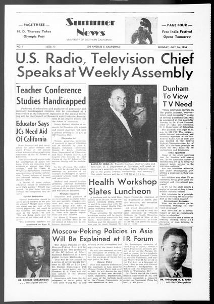 Summer News, Vol. 11, No. 7, July 16, 1956