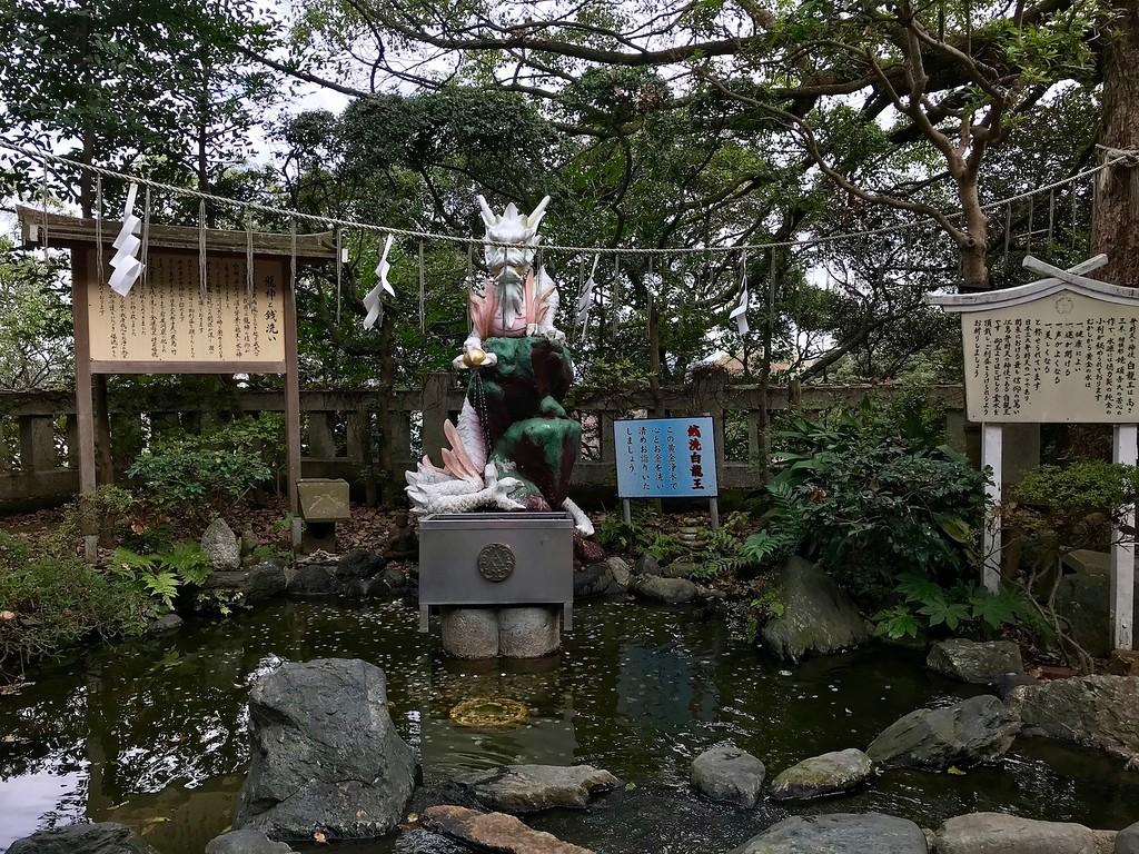 A small pond.