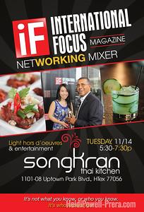 SongKran IF Mixer 2017 -11- 14