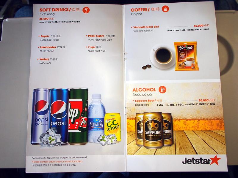 PB190582-drinks.JPG