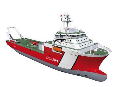 VS4220 Offshore Multipurpose Vessel