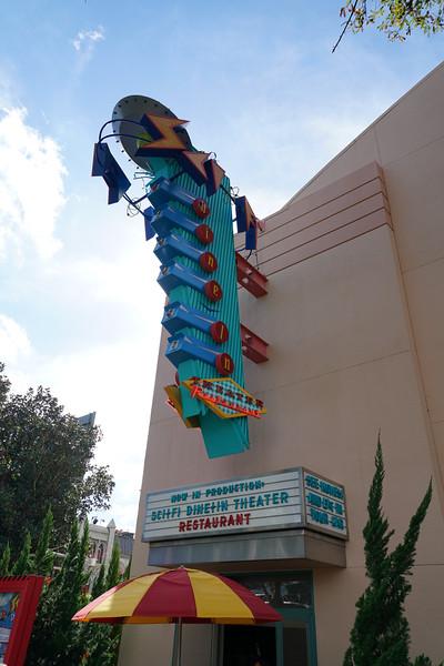 Sci-Fi Dine-In Theater
