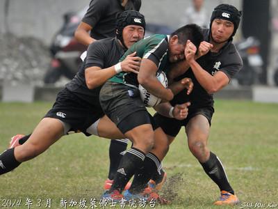 2014年新加坡萊佛士書院訪台(Raffles Institution Rugby team visits Taiwan)