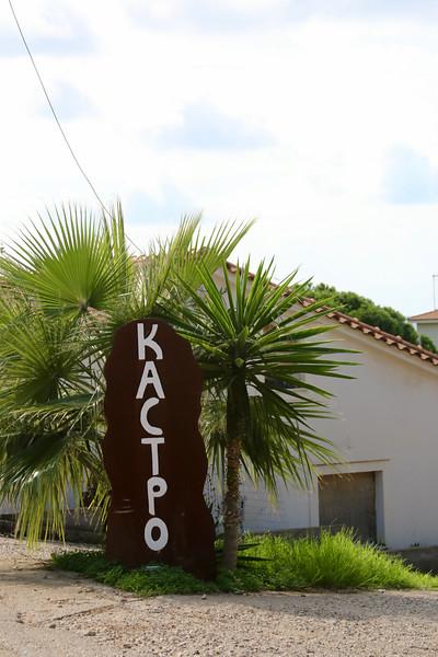 KATAKOLON - 27.jpg