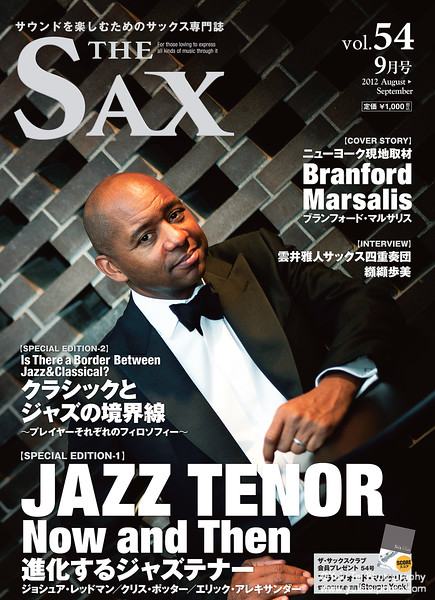 Branfor Marsalis the Sax Cover.jpg