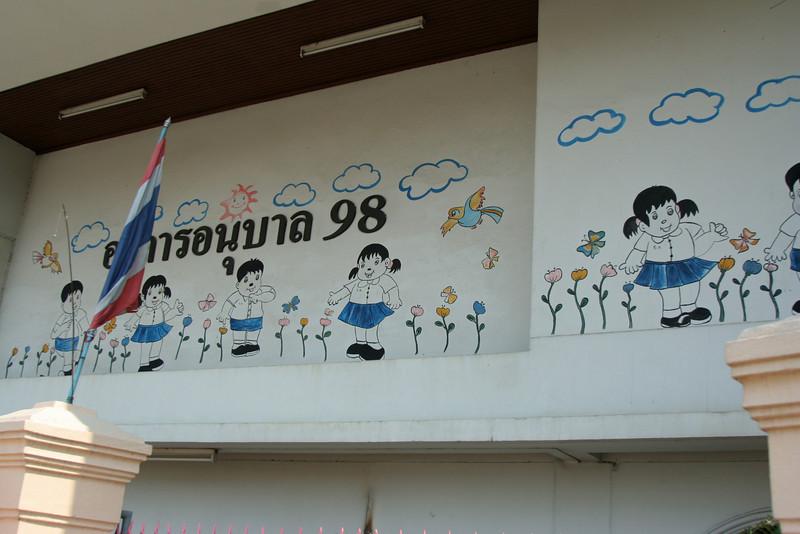 Chiang Mai Thailand 2008 65.jpg
