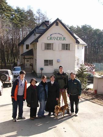 Around 2004 New Years Time
