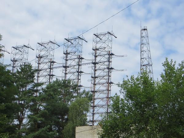 Radar Staion