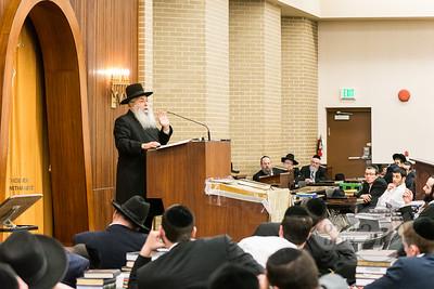 Rabbi Moshe Chodosh shiur at Ner Yisroel