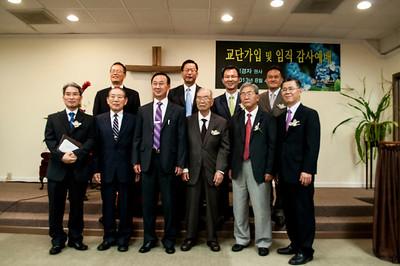 2013 교단가입 및 임직식 (C&MA)