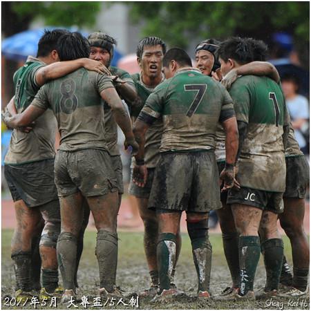 2011大專盃15s-乙組冠軍賽-台灣大學vs陸軍官校(NTU vs ROCMA)