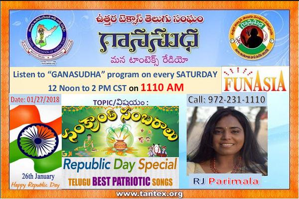 GanaSudha-ManaTantex Radio show - 01/27/2018