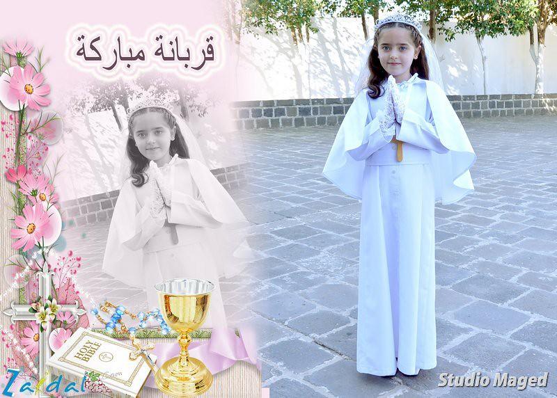 first_communion_seriac_2012_002.jpg