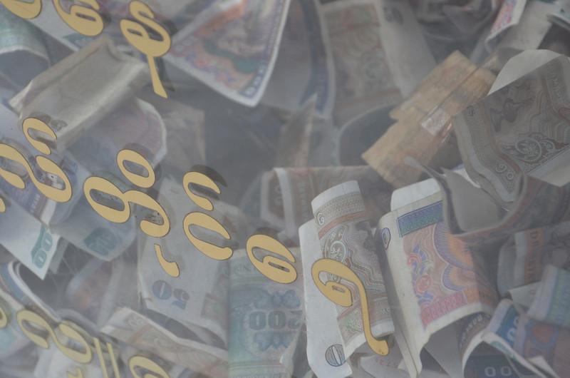 DSC_3772-shwedagon-paya-donation-box.JPG