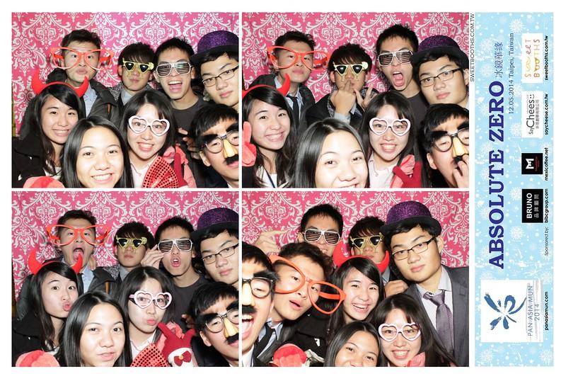 2014MUN_12.5.2014 (24).jpg