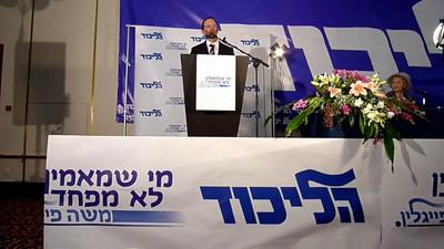 Moshe Feiglin speech