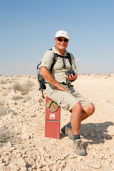 Lifetime Expeditions-Negev 2011-06521.jpg