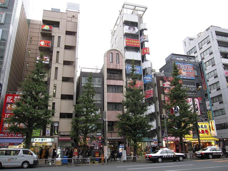 Akihabara