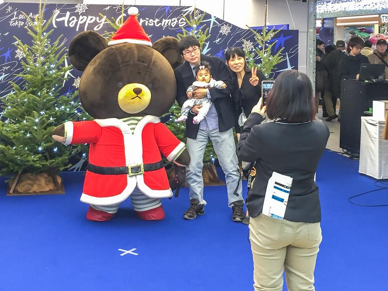 Tokyo12232018_395.jpg