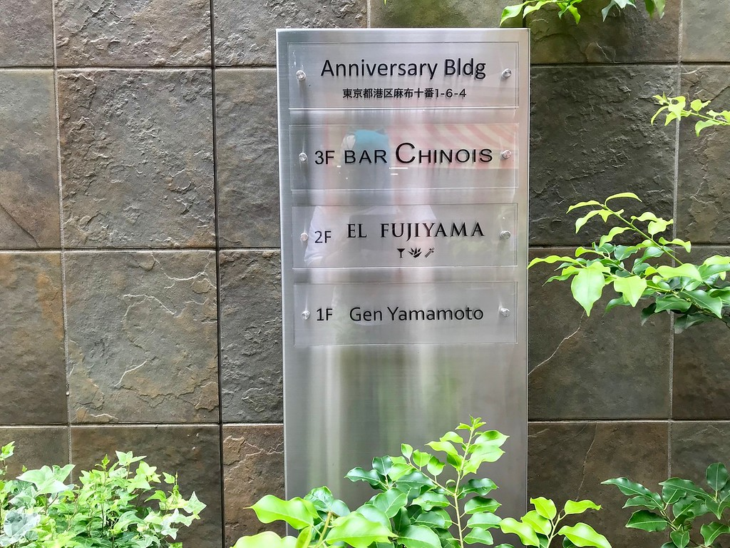 Gen Yamamoto