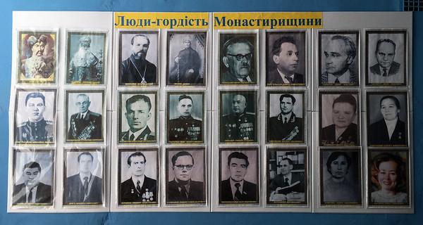 Ukraine Highlights