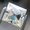 1.38ct French Cut Diamond GIA J VVS1 2