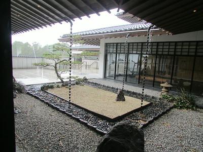 Morikami Museum