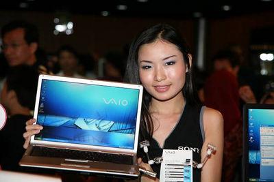 20051204 - PC Fair 05
