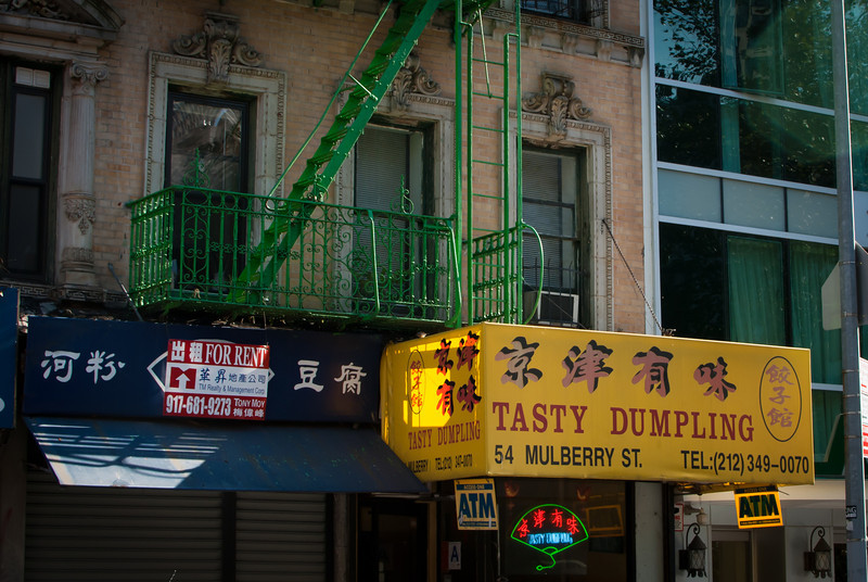NYC 201211 Food Tour Little Italy Chinatown (56).jpg