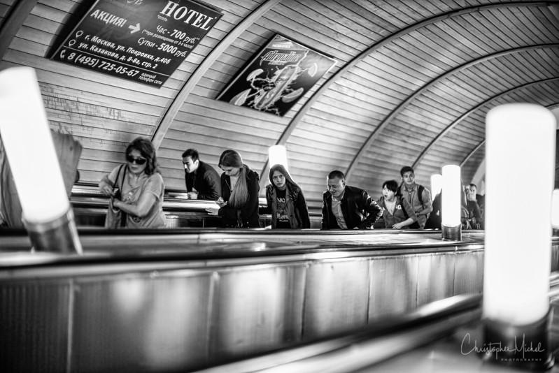 20140530_Moscow subway_2821.jpg