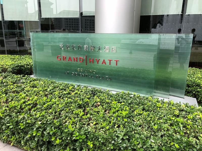 Grand Hyatt Beijing