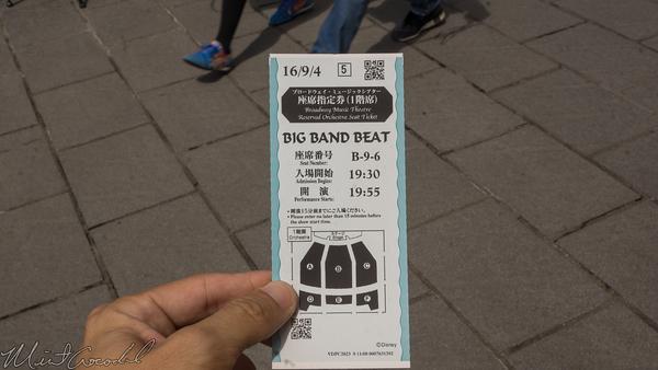 Disneyland Resort, Tokyo Disneyland, Tokyo Disney Sea, Tokyo Disney Resort, Tokyo DisneySea, Tokyo, Disney, American Waterfront, Big Band Beat