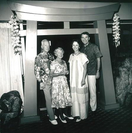 1986 A Night in Asia 1-25-1986