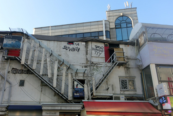 Hongdae Street Scenes