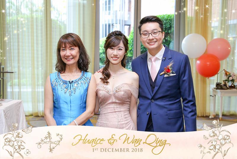 Vivid-with-Love-Wedding-of-Wan-Qing-&-Huai-Ce-50399.JPG