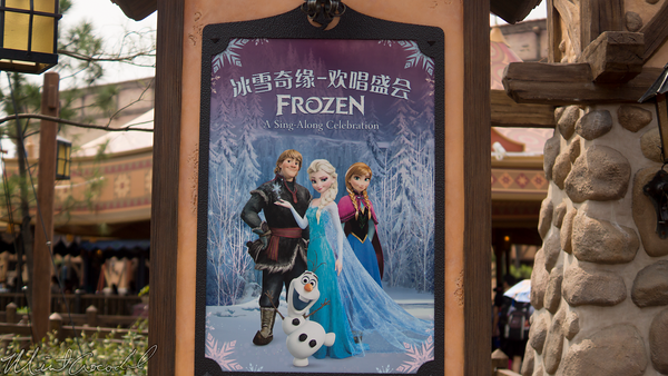 Shanghai Disneyland, Shanghai, Disneyland, Fantasyland, Frozen, Evergreen Playhouse, Evergreen, Playhouse