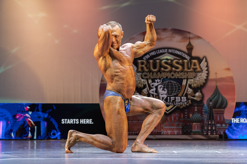 6th Place 61 Максим Колесников