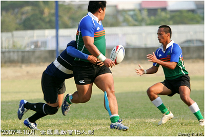 2007全運會15s-台北縣 vs 高雄縣 (Taipei County VS Kaohsiung County)