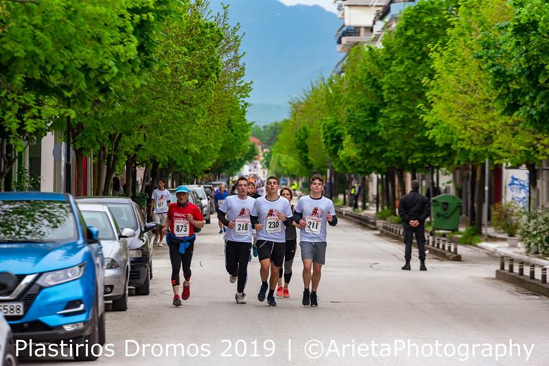Dromeis-5km