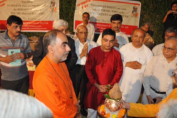 Chinmaya Mission Swami Swaroopanandaji Discourse 14-18, Nov, 2010